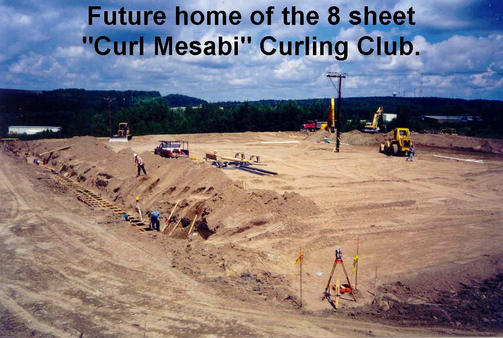 Curl Mesabi # 008